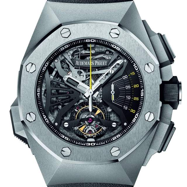 最佳獨特複雜機械錶AUDEMARS PIGUET ROYAL OAK CONCEPT SUPERSONNERIE。翻攝GPHG