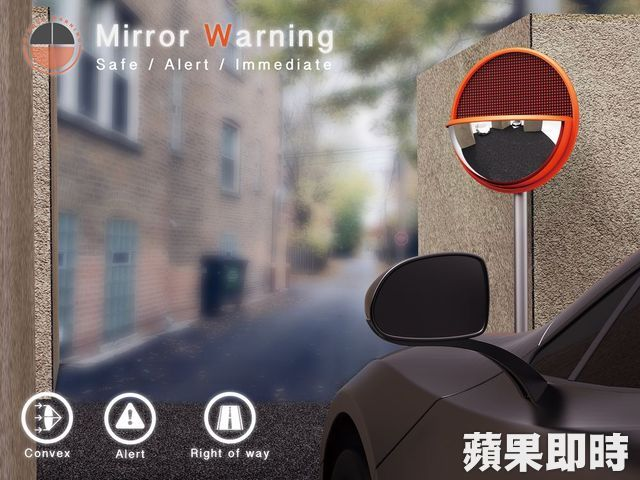 「Mirror Warning」改良式反射鏡,獲得iF 前100大肯定。北科大提供