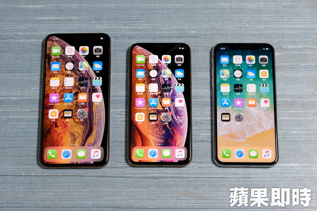iPhone XS Max、iPhone XS與iPhone X。陳志淵攝