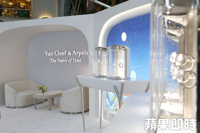 Van Cleef  ArpelsPoetry of Time