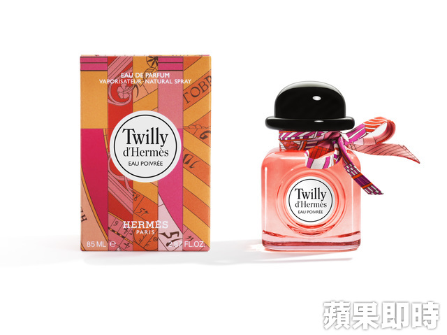 Twilly Eau Poivree50ml3750