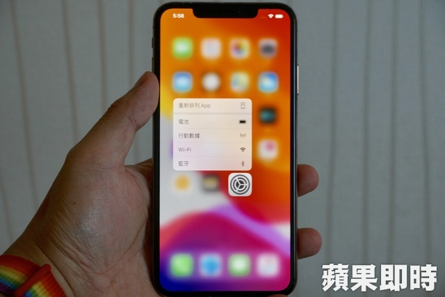 iPhone XS Max上的3D Touch。黃子倫攝