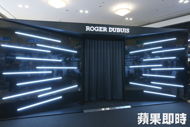 ROGER DUBUIS Excalibur Blacklight1011127
