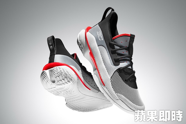 UA Curry 7 Underated5280