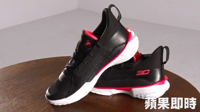 Curry 7 Focus