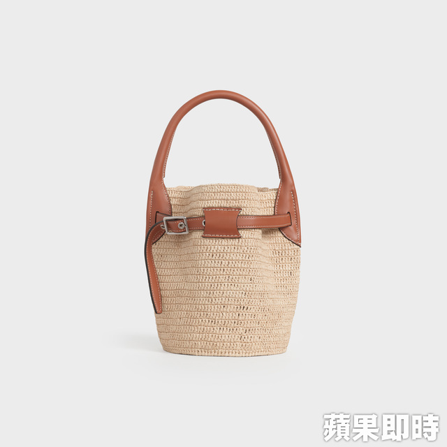 Big Bag Bucket4500