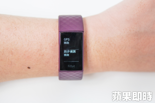 Fitbit Charge 4GPS