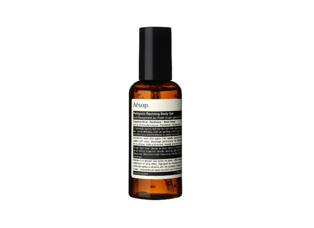 Aesop150ml1300