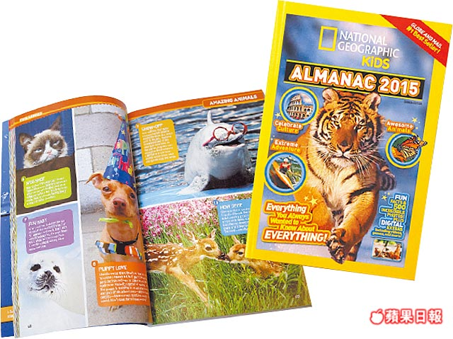 《National Geographic Kids Almanac 2015》童書,香港買的。約600元