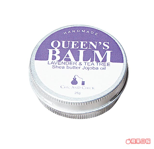Chic and ChickQueens Balm