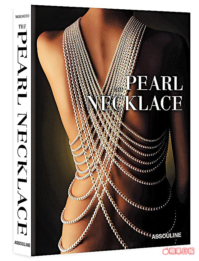 The Pearl Necklace Book by Assouline