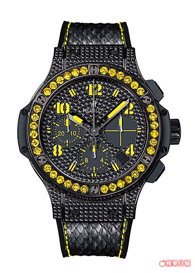 HUBLOT Big Bang Black Fluo Yellow828000