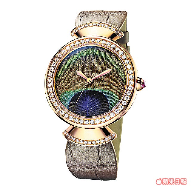 DivasDream Peacock845000