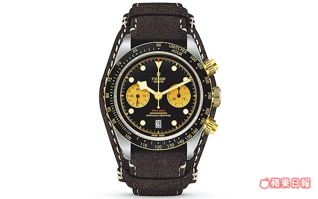 Black Bay Chrono SG178500